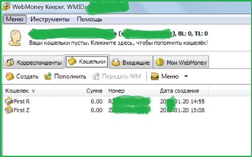 WM Keeper Classic - создание кошельков