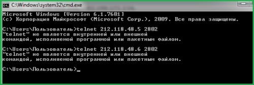 Проверка включена ли служба сервера telnet