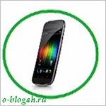 Сайты для смартфонов