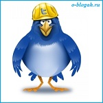 Настройки Твиттер (продолжение)
