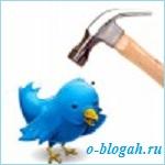 Регистрация в Твиттер, настройки Твиттер